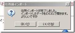 20100525155357533